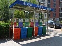 沙坪坝区社区科普大学积极开展垃圾分类宣传活动