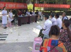酉阳县科协开展科普进乡村入农户宣传活动