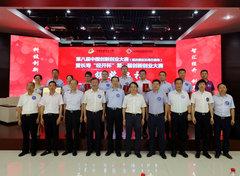 长寿区领导出席创新创业大赛颁奖典礼活动