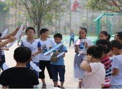 涪陵区科协组织开展青少年科学调查体验活动