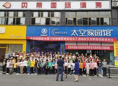 彭水县开展参观科技展览有奖征文活动