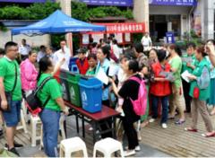 江北区工程师协会积极组织全国科普日活动