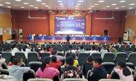 永川区第二届公民科学素质大赛成功举办
