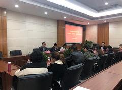 渝北区科协召开第二届重庆市公民科学素质大赛动员会