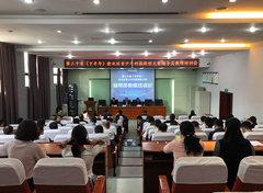 渝北区举办第三十届青少年(下半年)科技模型大赛培训会