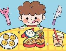 儿童饮食健康 第8集