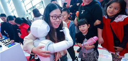 重庆科技馆联合中国移动开展5G专题科普活动