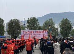 彭水县科协参加国际志愿者日主题活动