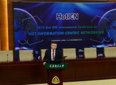 2019第二届IEEE信息中心未来网络国际学术会议召开