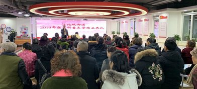 2019年江北区社区科普大学圆满结业