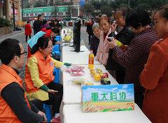 """重庆大学""""触摸科技""""世界粮食日主题活动走进沙坪坝社区"""