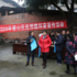 璧山区科协举行反邪教科普宣传活动