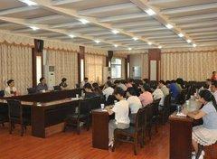 关于征求对《重庆市科学技术协会2020年工作 要点(征求意见稿)》意见建议的通知