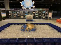 《塑料狂想曲》展在重庆科技馆开展
