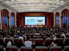 关于举办第20届中国青少年机器人竞赛 重庆赛区选拔赛的通知