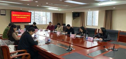渝豫两地开展青少年科技教育工作交流座谈会