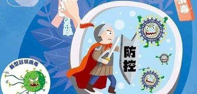 预防新型冠状病毒肺炎 艾灸可提高免疫力
