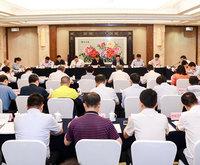 重庆市政府召开2019年全民科学素质工作专题会