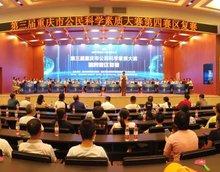 科普路上最美的你!第三届重庆市公民科学素质大赛第四赛区复赛选手掠影