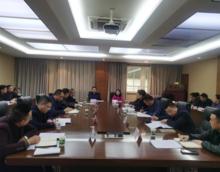 酉阳县召开2021年全民科学素质工作会议