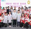 重庆医科大学附属儿童医院 2021年科技活动周