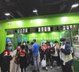 重庆动物园积极组织开展2021年科技活动周活动