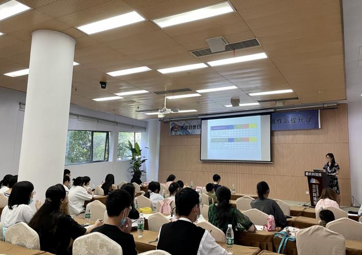 环球自然日2021重庆赛区作品提升会在重庆科技馆举办